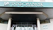 Эксперты считают, что за центральный офис Татфондбанка могут дать до 300 млн руб.