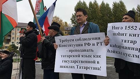 Татарскому убавляют громкость // Защитники госязыка в Татарстане заявляют о преследованиях за акции в его поддержку
