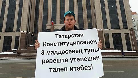 У татарского активиста нашли коловрат // Защитника языка будут судить за картинку в интернете