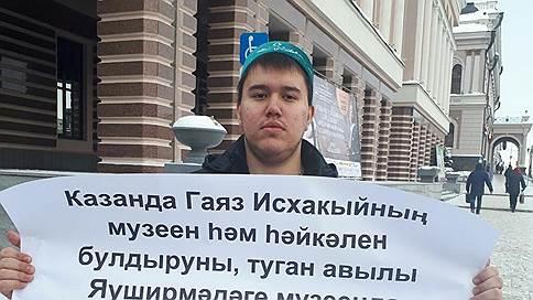 Татарского активиста арестовали за картинку // Защитника языка лишили свободы на пять суток за изображение коловрата в соцсети