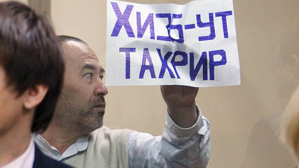 Руководителей казанского подразделения «Хизб ут-Тахрир» осудили на 17 лет