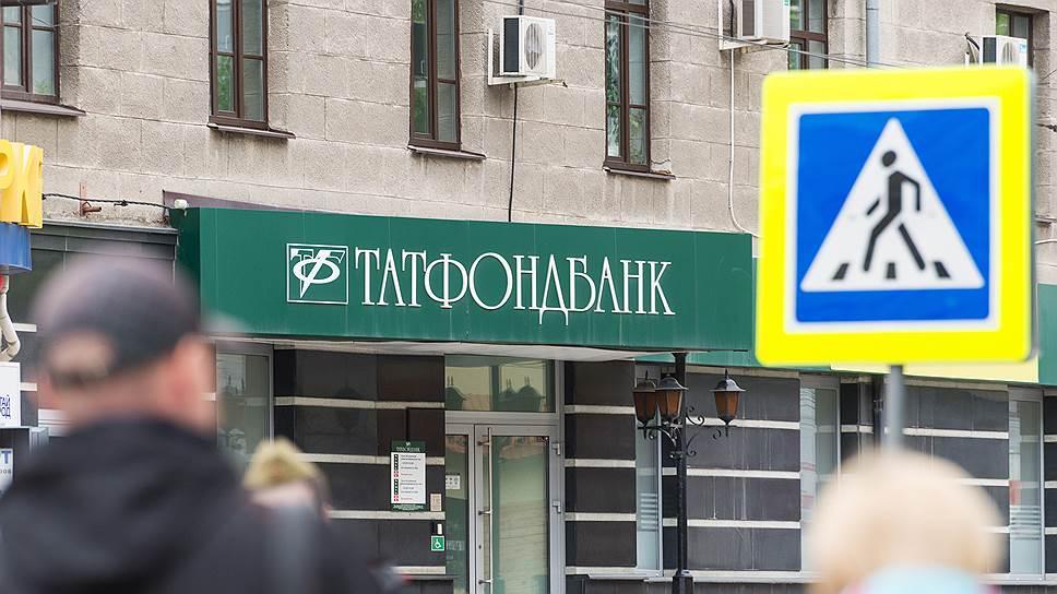 татфондбанк банкротства