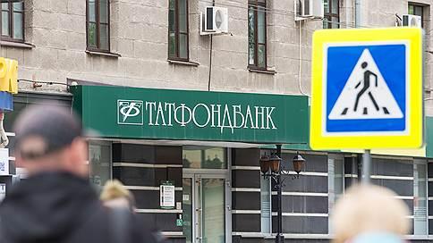 Татфондбанк дорого обходится кредиторам // За два года расходы на его банкротство достигли 2 млрд рублей