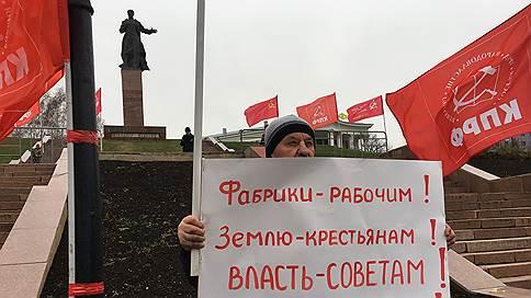 ЛДПР и КПРФ вышли списками // Оппозиционные партии определились с кандидатами в Госсовет Татарстана