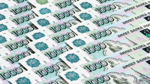 Татарстану докинут в бюджет  / Республика получит от РФ 13,6 млрд рублей в качестве помощи в пандемию