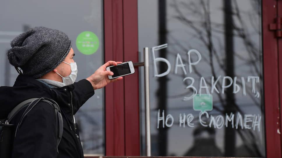 «Только привыкли к культуре пития» / В Татарстане небольшим барам хотят ограничить продажу алкоголя