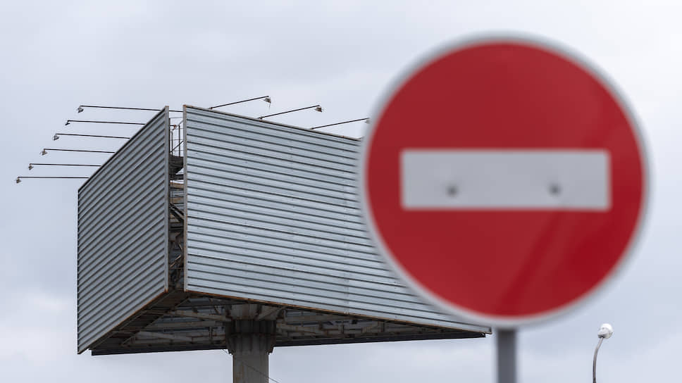 Кризис вышел наружу / Заполняемость рекламных щитов в Казани упала до 25%