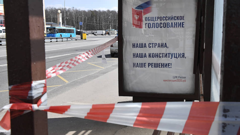 Наблюдателей отправят на анализы / В Татарстане проведут тестирование на COVID-19 перед голосованием по Конституции