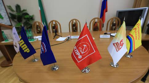 Рустаму Минниханову нашлись четыре соперника // Завершилось выдвижение кандидатов на пост президента Татарстана