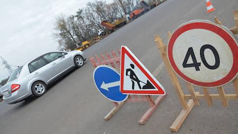 Деньги на дорогу придержали в бюджете  / Минфин Татарстана не одобрил контракт на строительство дублера Горьковского шоссе