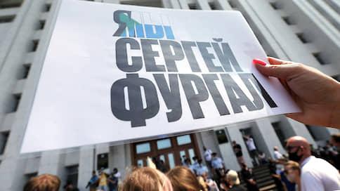 Жительница Казани пострадала за Хабаровск  / Ее наказали за акцию в поддержку Сергея Фургала