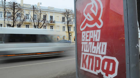 КПРФ ответила «Коммунистам России»  / Сторонники Геннадия Зюганова подали иск против оппонентов