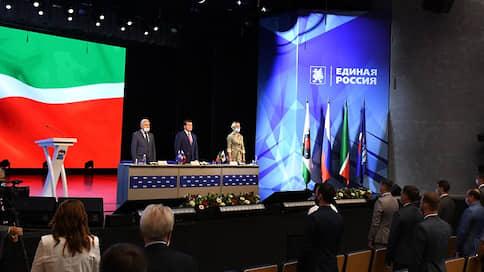 «Единая Россия» подвинулась в советах  / По итогам выборов в Татарстане она уступила 700 муниципальных мандатов