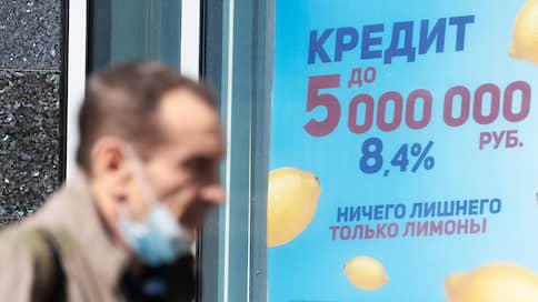 Снова в долг  / В Татарстане после пандемии возросло число выданных кредитов