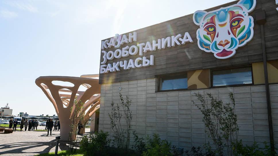 Второй раз в одну «Реку» / На новый казанский зоопарк потратят еще почти полмиллиарда рублей
