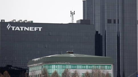 «Татнефть» поделится половиной прибыли // Совет директоров компании предлагает снизить выплаты акционерам
