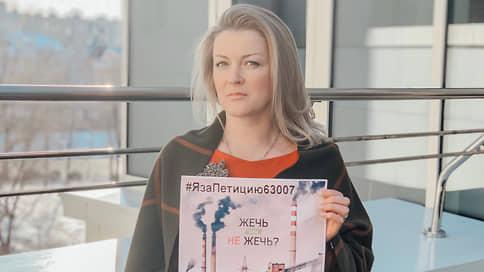 «Яблочницу» вычеркнут из бюллетеней // Елену Изотову снимают с выборов за поддержку Алексея Навального