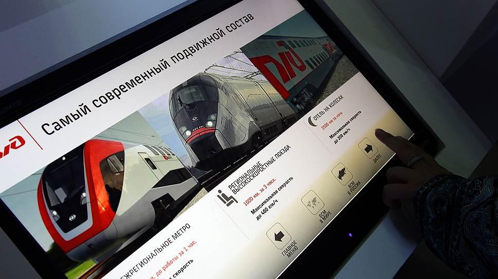 Поезда ВСМ Москва—Казань будут останавливаться в Москве на «Рязанской»