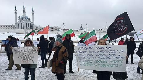 Напротив Казанского кремля прошел протестный митинг