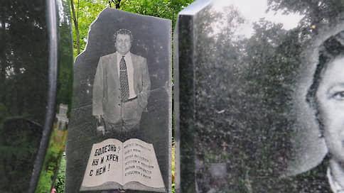 На кладбищах Казани запретили памятники выше двух метров  / Исключения сделали только для надгробий выдающихся людей