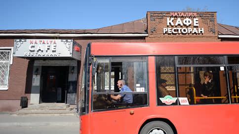 Перевозчики Казани просят повысить стоимость проезда до 35 рублей  / Соответствующее предложение уже отправлено в комитет по транспорту города