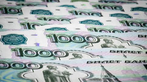 Экс-главу страховой компании осудили за хищение 168 млн рублей  / Ее приговорили к пяти годам лишения свободы условно