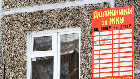 В декабре в Набережных Челнах начисления за отопление выросли на 135 млн рублей // Замглавы исполкома Илья Зуев связал это с холодной погодой