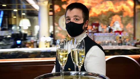 Рестораны Татарстана добиваются разрешения работать по ночам // Глава республики перенаправил их обращение в Роспотребнадзор
