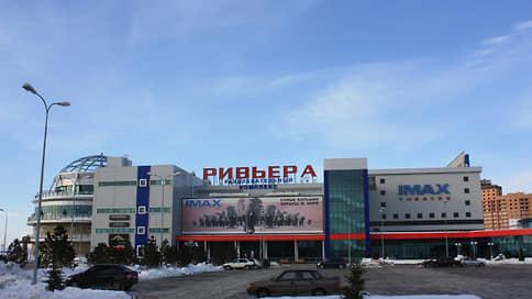 Снос ТРК «Ривьера» в Казани планируют на начало лета  / Точные сроки демонтажа пока неизвестны