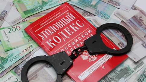 Татарстан стал лидером по уровню взяточничества в России // В январе-марте 2021 года в республике взятки давали 97 раз
