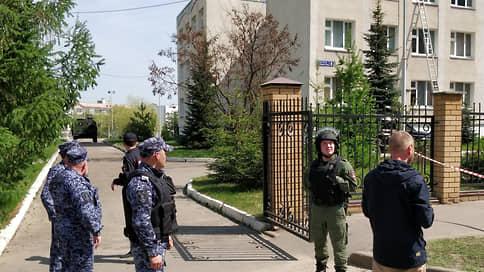 В Казани после стрельбы в школе ввели режим контртеррористической операции // Полиция предпринимает все меры для обеспечения безопасности учеников