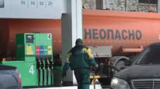 Антимонопольщики одобрили перераспределение активов между ТАИФ и УК «ТАИФ»