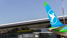 В Татарстане туристов оштрафовали на 4 млн рублей за несдачу тестов на COVID-19
