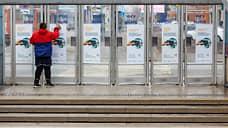 С 5 августа в казанском метро вырастет стоимость проезда