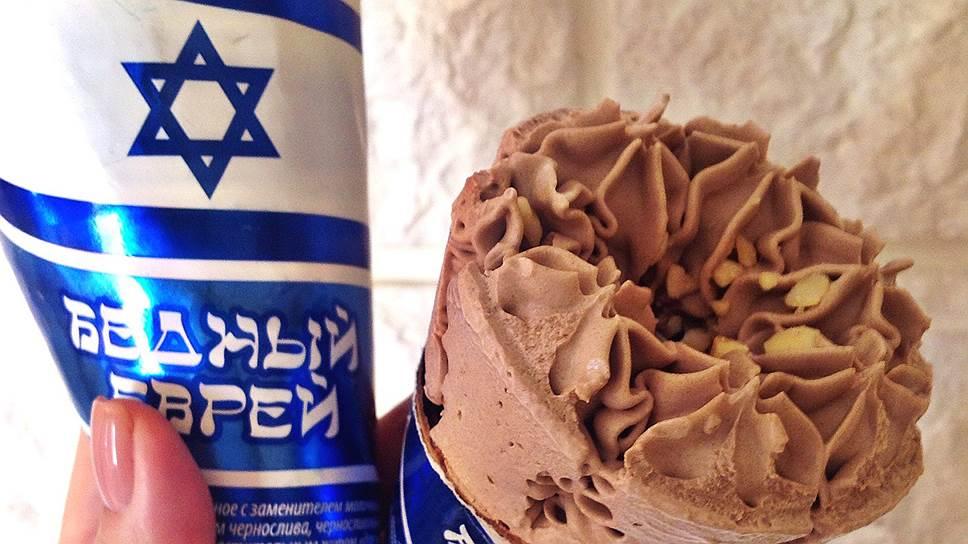Почему продажа мороженого с символикой Израиля возмутила национальную общину Набережных Челнов