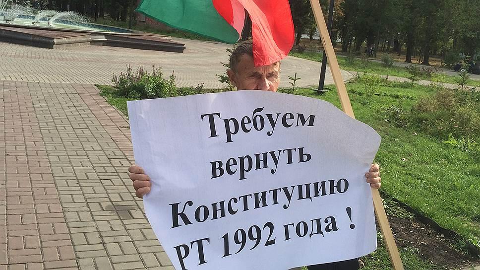 Жители Республики Татарстан 6 ноября готовятся отмечать один из самых важных дней в 2020 году