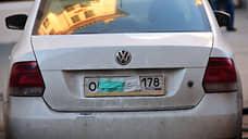 Мэрия раскрывает номера  / В Казани завели 30 дел на водителей, спрятавших госзнаки на платных парковках
