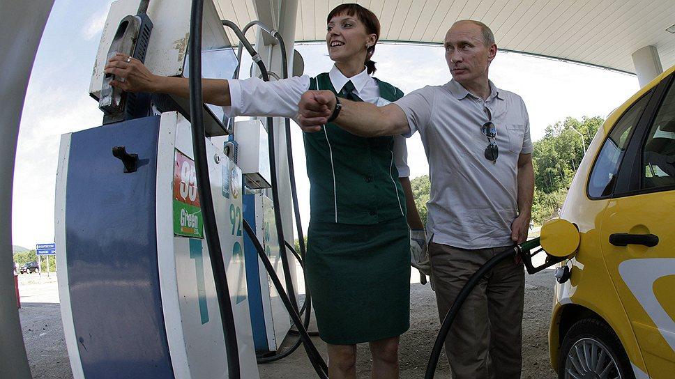 В ФАС по прямой линии / Владимир Путин заподозрил «Роснефть» в монополизме