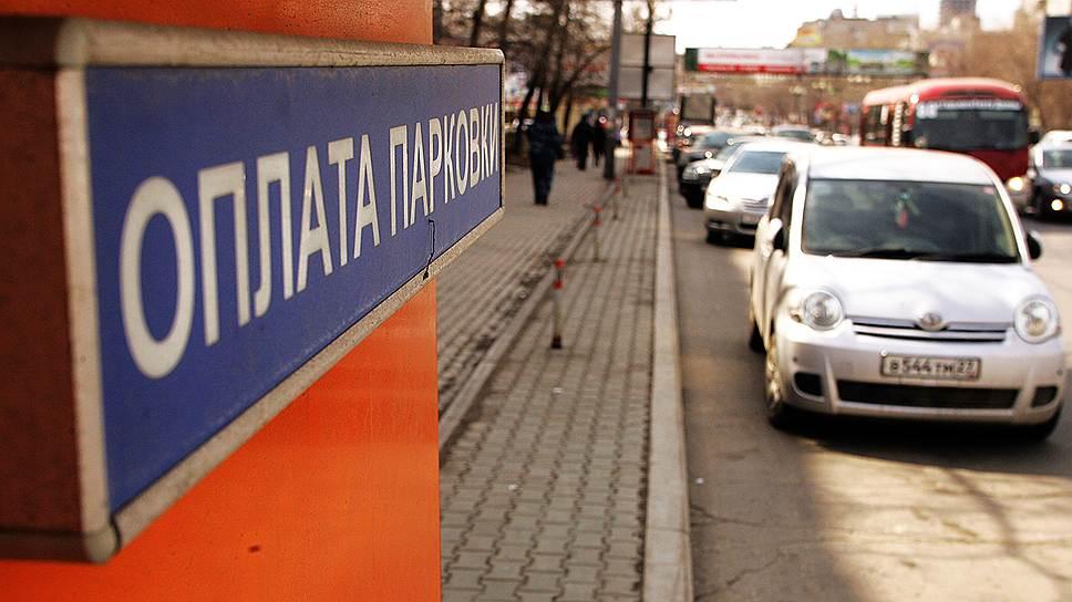 Паркуют все / Мэрия Хабаровска ищет возможности увеличить число городских парковок