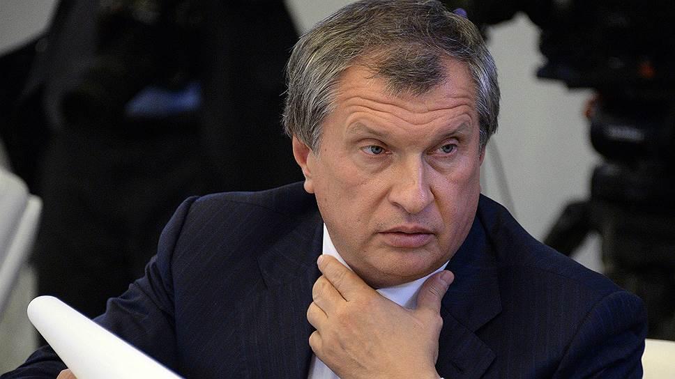 Игорь Сечин подвел под себя платформу / Но не договорил с акционерами «Роснефти»