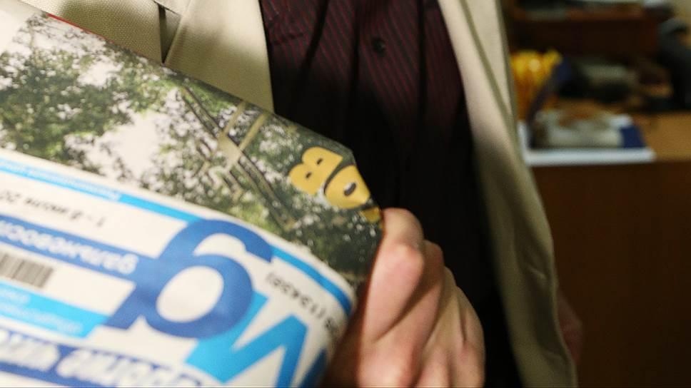 Максим Молотов попрощался с читателями печатной версии «Молодого дальневосточника», хотя власти и заверяют, что рано