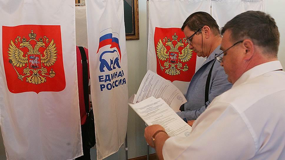 Не все победители праймериз «Единой России» стали кандидатами от партии на Дальнем Востоке
