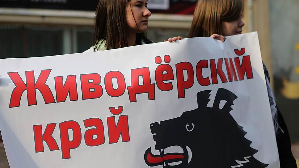 Владимир Путин выразил солидарность с инициативой по ужесточению наказания за жестокое обращение с животными