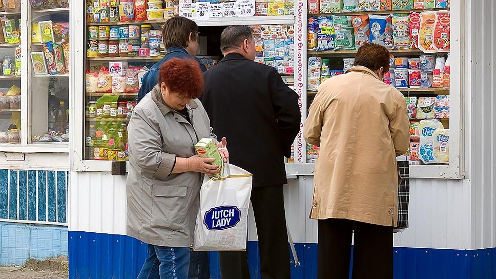 Выделенные фонду микрофинансирования дополнительные 350 млн рублей пойдут на финансирование и предприятий торговли