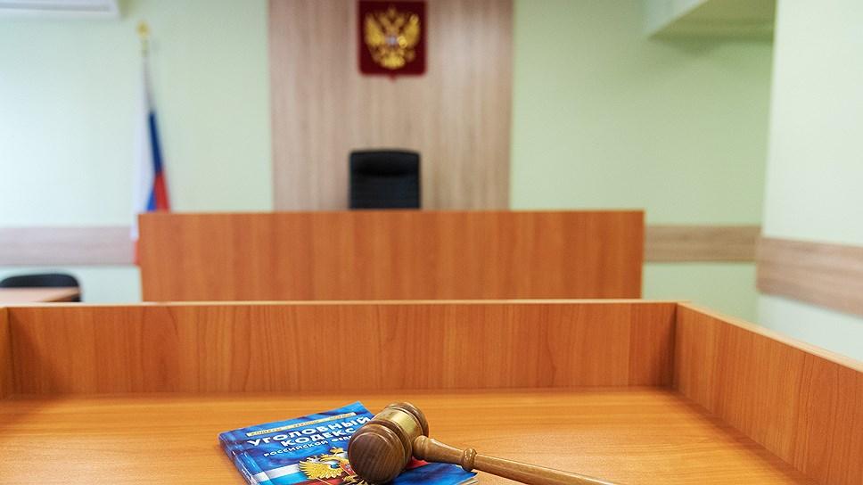 Как судили Наталью Бакшееву