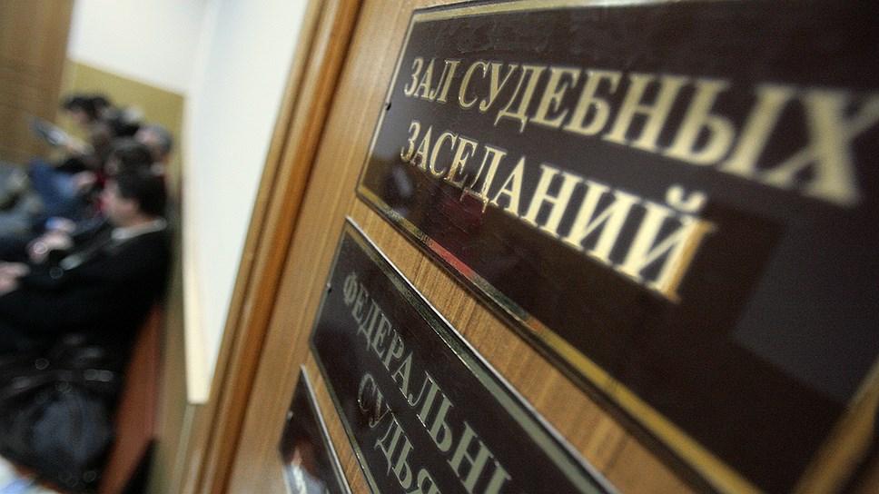 Как судили Дмитрия Бакшеева