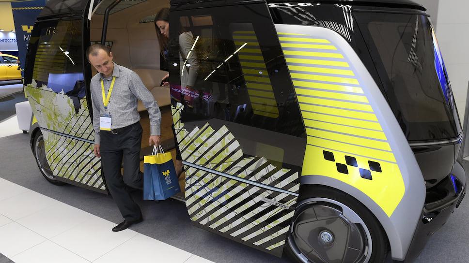 Эксперты отмечают, что для таксопарков переход на электромобили выгоден лишь в долгосрочной перспективе