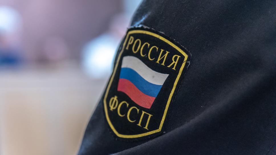 По версии следствия, на похищенные деньги Александр Сафонов купил 44 объекта недвижимости