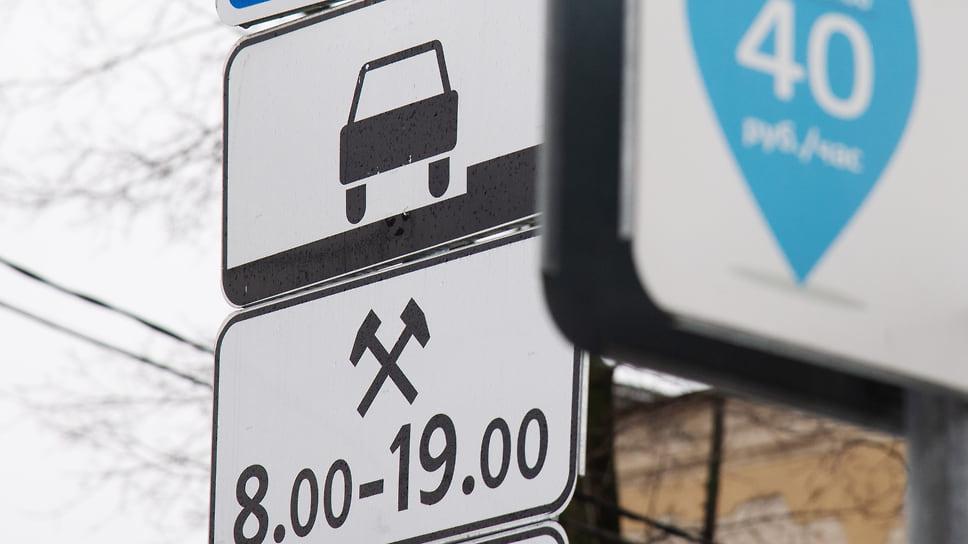 Стоять бесплатно / Муниципальные парковки Краснодара будут работать без оплаты до 1 июня
