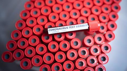 В Краснодарском крае 59 новых случаев COVID-19  / Смертельных исходов с коронавирусом не зафиксировано
